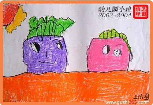 幼儿园小班儿童绘画作品集