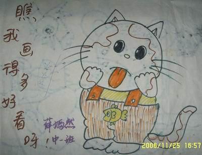 幼儿园中班儿童绘画作品集(二)
