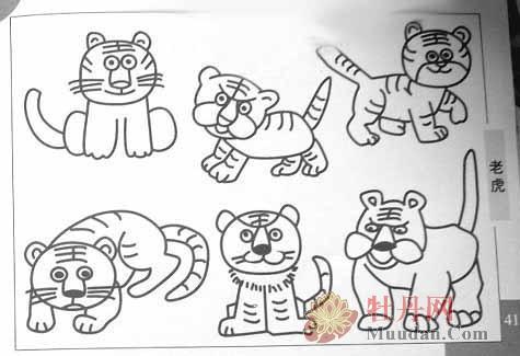 幼儿简笔画 老虎