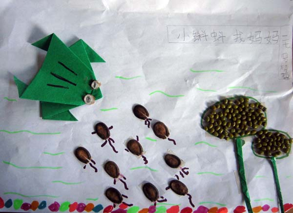 幼儿粘贴画17幅作品图片