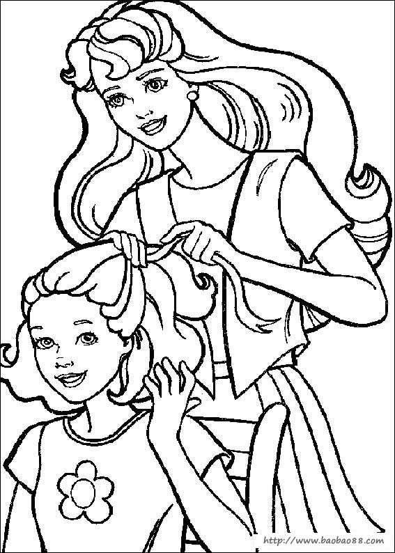 笔画线描素材卡通动漫人物简笔画情侣幼儿简笔画爸爸人物简笔画--妈妈