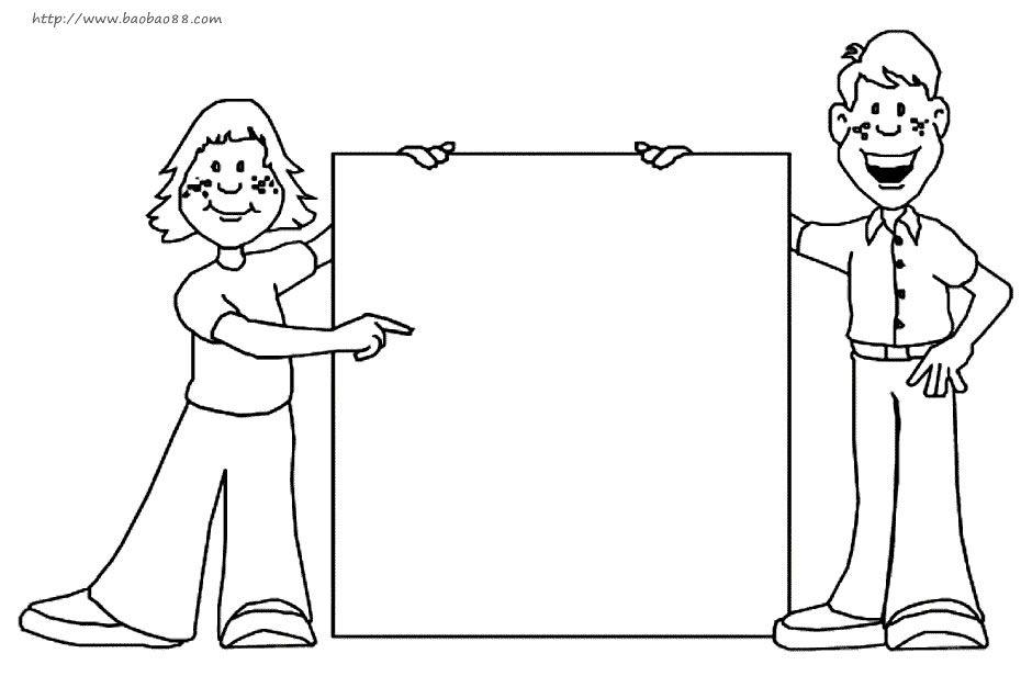 简笔画,是通过目识、心记、手写等活动,提取客观形象最典型、最突出的主要特点,以平面化、程式化的形式和简洁大方的笔法,表现出既有概括性又有可识性和示意性的绘画。   形体结构是绘画最基本的要素, 各种物体都有自己独特的构成因素,结构形势及比例关系,平面化的简笔划,表现2维的平面结构比较简便。但要表现立体结构的物体形象,因主要只表现一个面的图形,写生时应选择能充分显示对象结构特点的角度和视向,使这些特点能突出地呈献于平面图形之中。   同类或类似物体的形象差异,一般主要体现在局部的细节上。如:驴与马、羊与