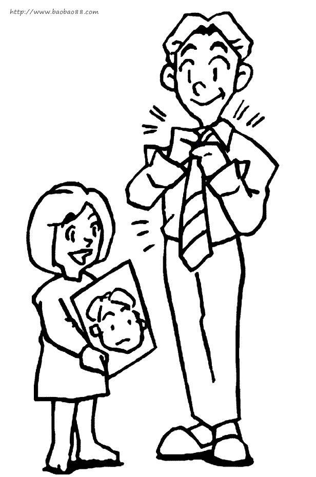 父亲节主题的简笔画图片!