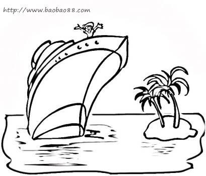 :各式帆船、轮船的简笔画!简笔画列表(点击小图,放大浏览.)