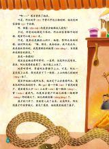 宝葫芦-大蛇莫里4
