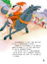 宝葫芦-百花仙子传奇5