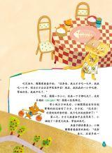 宝葫芦-小猫做饭3
