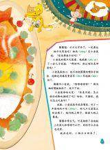 宝葫芦-小猫做饭5