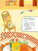 宝葫芦-小猫做饭6