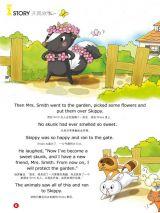 天天爱英语(第二辑)3-6年级6