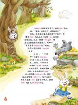 宝葫芦-你是我的好朋友3