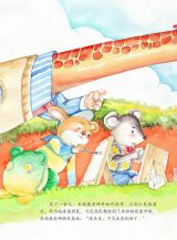科普童话绘本馆-有用的再生纸6