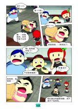 少林海宝1-天降大任(二)5