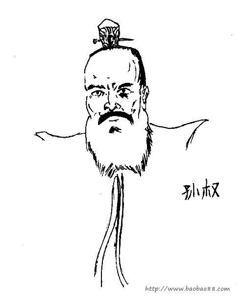 男生q版人物简笔画