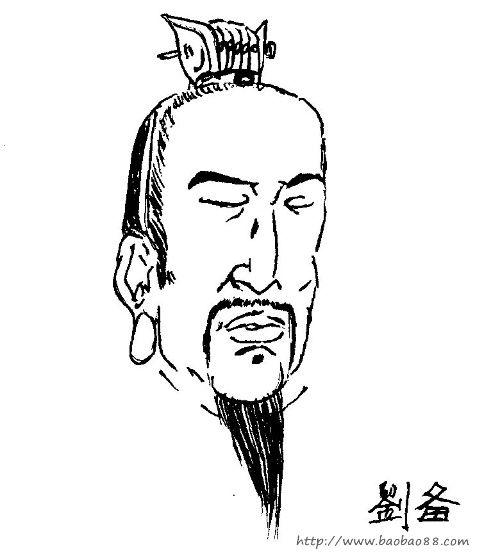 三国演义人物之关羽简笔画图片    img5.imgtn.bdimg.