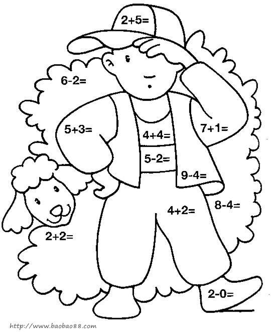 数学趣味涂色卡[7p]_字符图形简笔画(涂色图片)