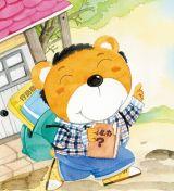 原来我很自信-罐罐熊和他的朋友们4