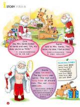天天爱英语-圣诞老人哭了4