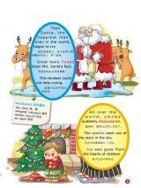 天天爱英语-圣诞老人哭了5