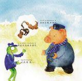 青蛙探长-捞古瓶6
