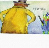青蛙探长-金项链奇案6