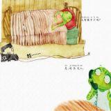 青蛙探长-金项链奇案2
