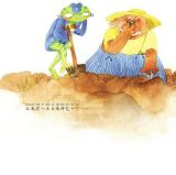 青蛙探长-最好的清洁工6