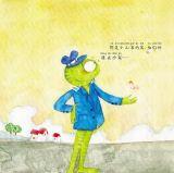 青蛙探长-胖小鸟2