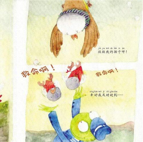 孩子畫畫的圖片小鳥
