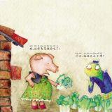 青蛙探长-谁偷吃了青菜5