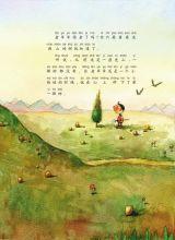 大自然童话-怪手杖3