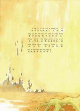 大自然童话-大树城堡6