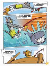 《猫和老鼠》-鲨鱼来了3