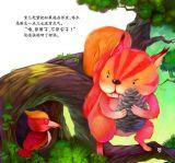 1001颗松子-趣味知识图画书5