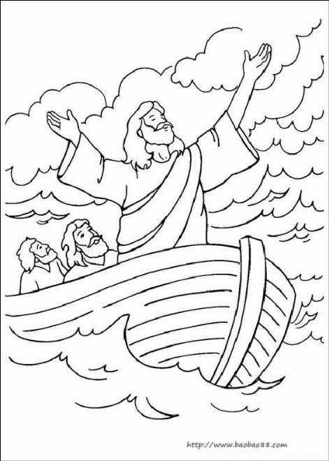 圣经故事填色图[10p]_卡通动漫简笔画(涂色图片)