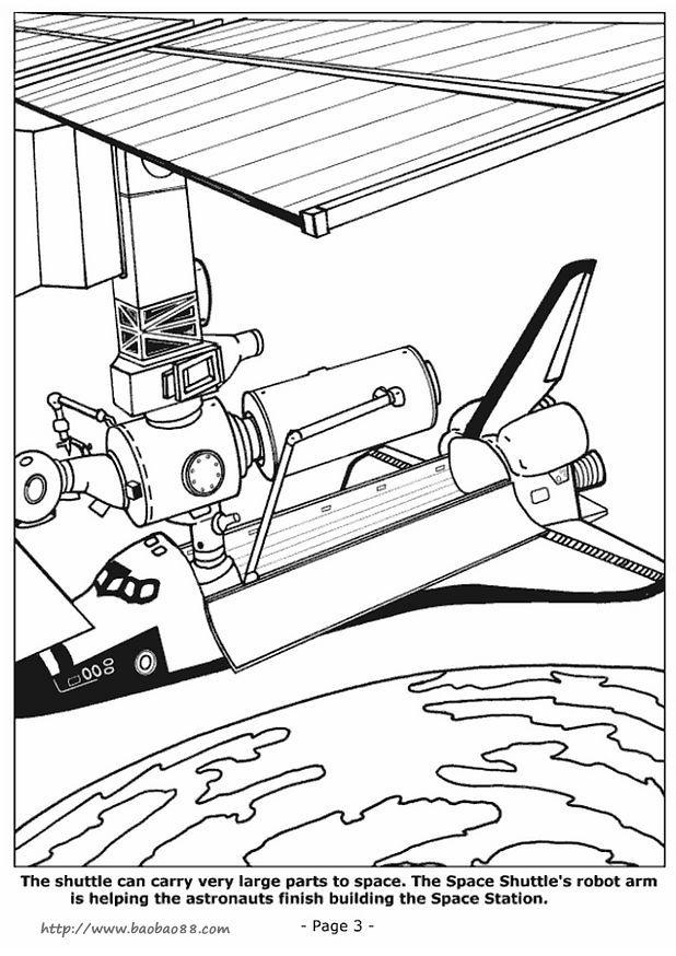 航天飞机简笔画 春天简笔画图片大全 小汽车简笔画 自行车简笔画高清图片