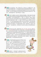 学习王的700个英语单词3
