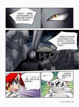 《魔术笔记》-神殿的预言3