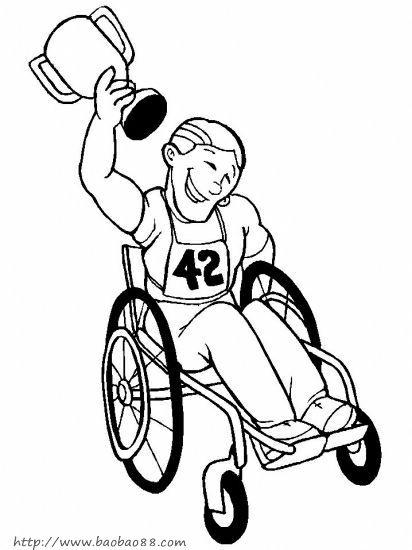 残疾人简笔画9