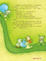 《婴幼儿画报》・梦的口袋5
