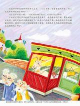 《婴幼儿画刊》・山羊和绵羊3