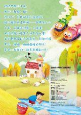 《中国娃娃》3