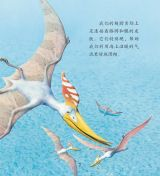 翼龙和海洋爬行动物5