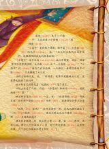 《宝葫芦》-大牙鼠的海盗船5