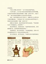 《酷虫学校》-昆虫战士独角仙3