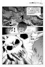 大宇神秘事件簿第1季4