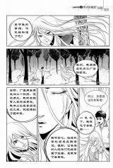 大宇神秘事件簿第1季6