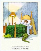 鳄鱼在我床下6