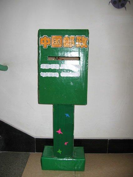 幼儿园废旧纸箱自制玩教具图片