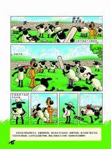 《小羊肖恩》-一场板球赛6